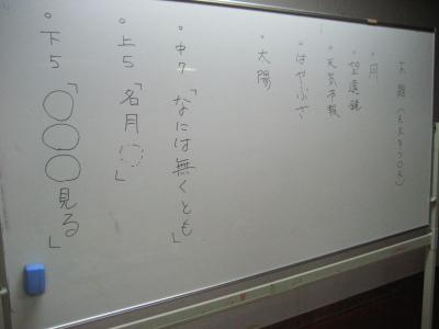 Senryu2